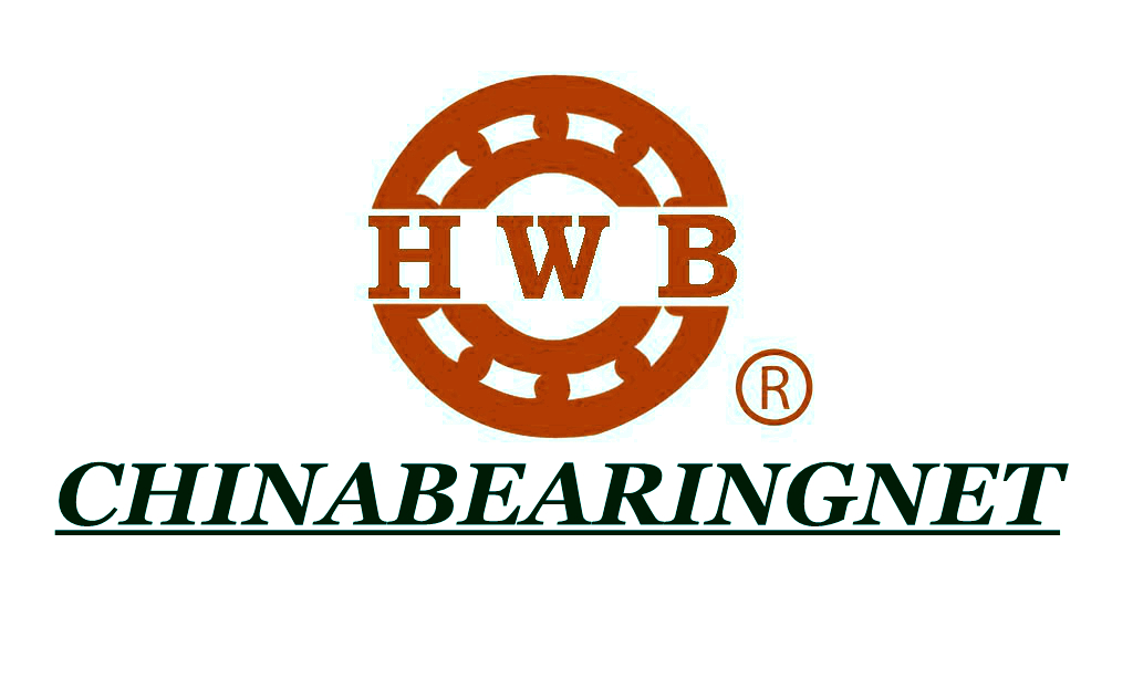 Linqing huawei bearing Co.,Ltd. Photo