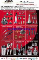 Click this to view the 'fuel injection parts,diesel parts,ve pump, diesel nozzle,plunger,Isuzu' of the large image 4.