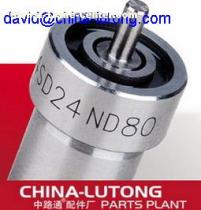 Click this to view the 'common rail injector,benz injector,control valve,diesel nozzle, ' of the large image 4.