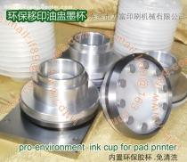 Pro-environment ink cup for kent pad printer 90mm