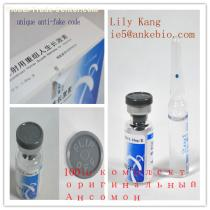China HGH-ANSOMONE in full sizes