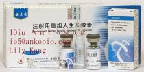 Original ANSOMONE hgh from AnkeBio,Lily Kang