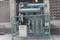 DIR High Vacuum Base Oil Distillation Machine