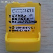 LTB3E GMDSS LITHIUM BATTERY FOR SAILOR GMDSS SP3300 PORTABLE VHF
