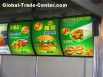 Double Sides Restaurant Light Box 50X60CM