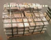 Manufacturer of Antimony ingot 99.90%,99.85%,99.65%and so on