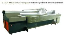 2.5M UV multifunction flatbed printer