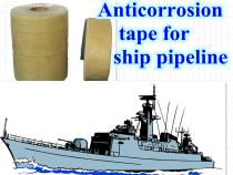 Specially designed anticorrosion tape for marine ship pipe