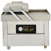 Improved Double Chamber Vacuum Packing Machine Model DZD-2SA (concave plate) -iseef.com