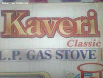 KAVERI INTERNATIONAL ( INDIA ) - GAS APPLIANCES MFRS.