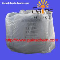 Sell:zinc sulphate monohydrate,CAS:7446-19-7(whgainschem@foxmail.com)