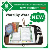 2013 Pena alquran digital word by word holy quran reading pen with big quran for kids quran study