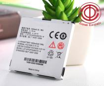 Li3716T42P3h565751-H battery for ZTE mobile phone