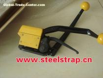 Hand-free buckle steel strapping tools