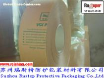 VCI paper wrapping for iron&steel
