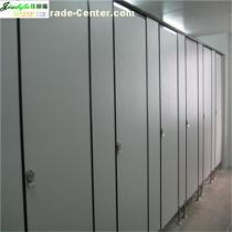Jialifu washing room partition Board