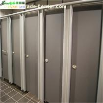 JIALIFU high pressure laminate toilet partition for shopping mall