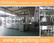 Purified drinking water filling machine/Pure drinking water filling machine plant