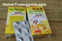 Pai You Guo botanical formula Slimming Beauty Capsule with low polysaccharide