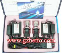 Wholesale Slim HID xenon kits, Slim hid conversion kits, Slim HID xenon headlight, Slim HID kit, Slim xenon kit, slim HID light