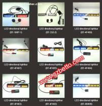 Wholesale LED directional lightbar, LED directional lights