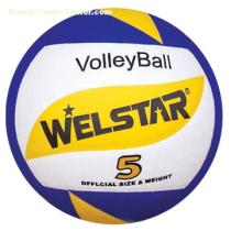 Promotional laminated PU/PVC/Rubber volleyballs