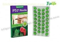 Fast Slimming P57 Hoodia Cactus Natural Slimming Pills For Suppresses Appetite WIth Herbal Formula