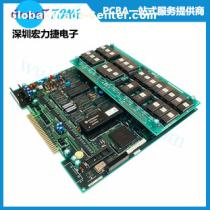 Electronics PCBA Assembly Services with Pth Technology, PCB Fabrication