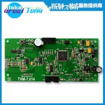PCB Manufacturers, PCB Prototype & PCB Assembly