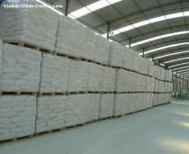 Titanium Dioxide manufacturer from China