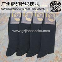Custom Black Classical Men Cotton Socks