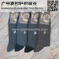 Business Men Socks Custom Design Wholesale Cotton Mid Calf socks