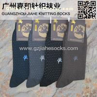 Custom Cotton Socks Wholesale New Design Men Socks