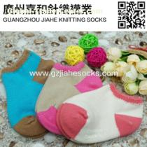 Fashion Non-Slip Thick Needle Cotton Children Socks