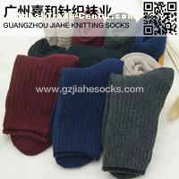Fashion Winter Warm Girls Terry Cotton Socks