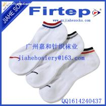 custom men's cotton terry cushion sport socks with logo