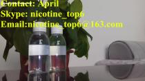 We hot sell 99.5% pure nicotine