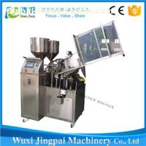 KPLG-60 Automatic Aluminum Tube Filling Sealing Machine