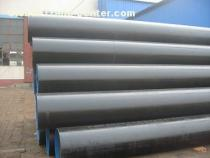 Seamless steel pipe/ Longitudinal steel pipe/ black steel pipe/ carbon steel pipe/ hot-rolled steel pipe/ stainoless steel pipe