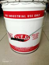 DOLPHON®BC-352Aviation motor insulating paint