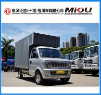 Dongfeng V29 1.2L 87HP gasoline cargo truck