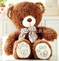 Plush Scarf Bear OEM, factory Outlet