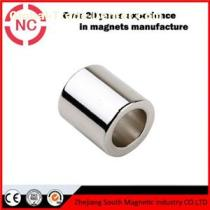Super Strong Neodymium Circle Ring Magnets With A Hole