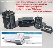 Radial lead aluminum electrolytic capacitor special for fast USB car mobile charger more professional than Rubycon