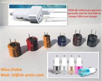 YMIN best selling series: GP radial lead aluminum electrolytic capacitors special for car mobile USB charg