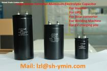 Long life screw terminal electrolytic capacitor suitable for trains, electric vehicles,photovoltaic,wind power and precision machine etc.