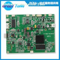 Turn-key PCB Assembly China - Focus on PCBA for 20 years