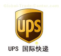 UPS express Service offer Hongkong battery
