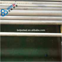 Stainless Steel Seamless Pipe TP317L / AISI317L / SUS317