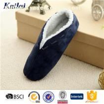 Fashion Navy Blue Casual Shoes